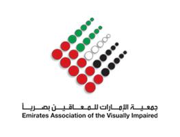 Emirates Assocoiation
